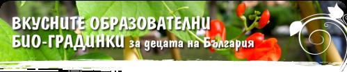 raboten_960x200_4_1